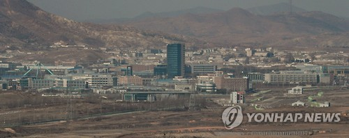 This photo taken on Feb. 6, 2017, shows the now-shuttered Kaesong Industrial Complex in North Korea's border city of the same name. (Yonhap)