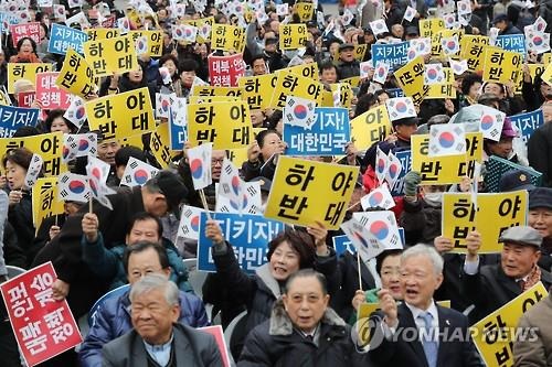 Conservatives rally against Park impeachment trial