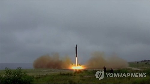 This photo first released on Jan. 24, 2017, by North Korea's state-run news organization, KCNA, shows a Musudan intermediate-range ballistic missile being test-fired from a launcher in North Korea on June 22, 2016. (For Use Only in the Republic of Korea. No Redistribution) (Yonhap)