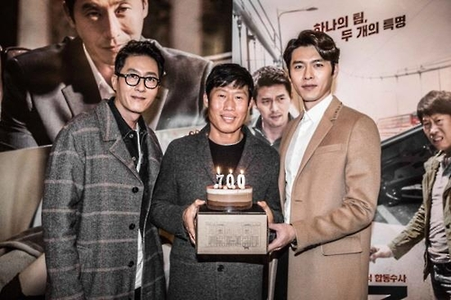 """In this undated photo provided by CJ Entertainment, the main actors of """"Confidential Assignment"""" celebrate the film's success at the local box office. (Yonhap)"""