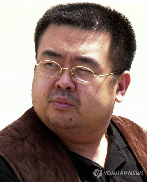 This undated file photo shows North Korean leader Kim Jong-un's half brother Kim Jong-nam. (For Use Only in the Republic of Korea. No Redistribution) (Yonhap)