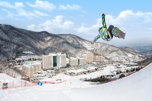 This undated photo shows a professional snowboarder making a jump at Vivaldi Park ski resort in Hongcheon, South Korea. (Photo courtesy of Daemyung Resort)