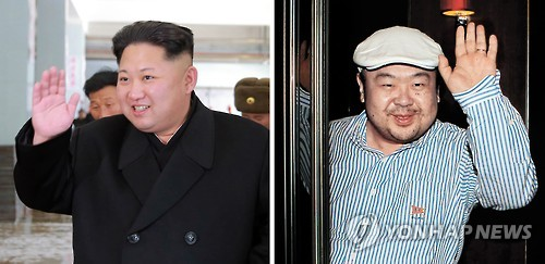 North Korean leader Kim Jong-un (L) waves in a photo released by the North's official Korean Central News Agency in November 2016 and his half brother Kim Jong-nam waves at a hotel in Macau, China, in a 2010 photo provided by the JoongAng Sunday paper. (For Use only in the Republic of Korea. No Redistribution) (Yonhap)