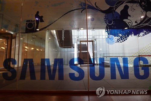 Samsung chief arrives at Korea prosecutor's office before court hearing