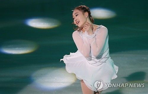 In this file photo taken on June 6, 2016, South Korean figure skater Park So-youn performs at an ice show at Mokdong Ice Rink in Seoul. (Yonhap)