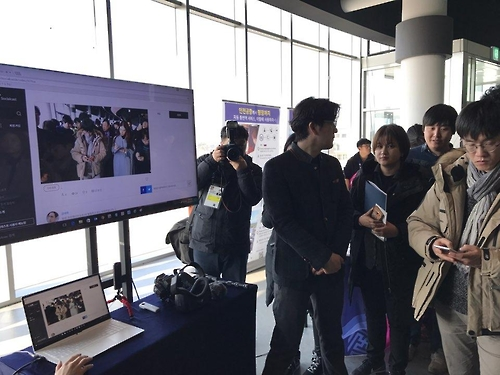 KT Corp. showcases its broadcasting technology using the fifth-generation (5G) network at Gangneung Ice Arena, the venue for figure skating and short track speed skating at the PyeongChang Games, on Feb. 16, 2017. (Yonhap)