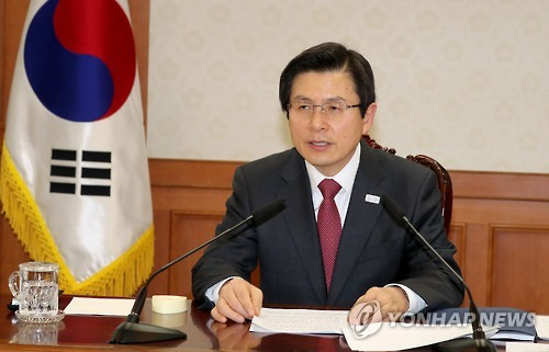 Acting President and Prime Minister Hwang Kyo-ahn speaks during a meeting of ministers tasked with promoting startups at the central government complex in Seoul on Feb. 17, 2017. (Yonhap)