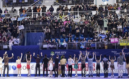 Figures skaters wave to fans after their gala event at the ISU Four Continents Figure Skating Championships at Gangneung Ice Arena in Gangneung, Gangwon Province, on Feb. 19, 2017. (Yonhap)