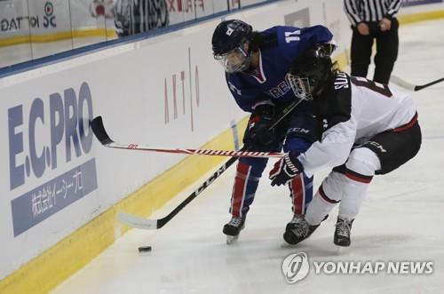 (Winter Asiad) S. Korea falls to Japan in women's hockey