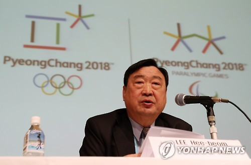Samsung's leadership vaccum won't affect PyeongChang's Olympic preps: top organizer