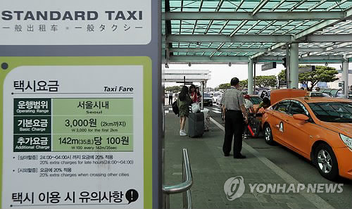 Taxis waiting for passengers at Gimpo International Airport in western Seoul. (Yonhap file photo)
