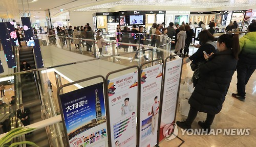 This file photo, taken on Jan. 5, 2017, shows a Lotte duty-free store, located in eastern Seoul, crowded with Chinese tourists who are browsing shops to buy souvenirs. (Yonhap)