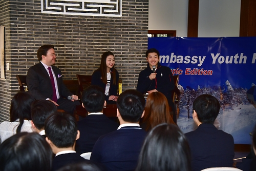 In this photo provided by the U.S. Embassy on Feb. 21, 2017, figure skaters Alex Shibutani (R) and Maia Shibutani (C), along with Marc Knapper, Charge d'Affaires at the U.S. Embassy in Seoul, speak to South Korean students at a forum at the U.S. ambassador's residence in Seoul. (Yonhap)