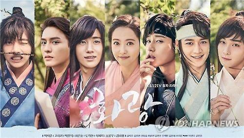 "A promotional image for KBS 2TV's ""Hwarang"" (Yonhap)"