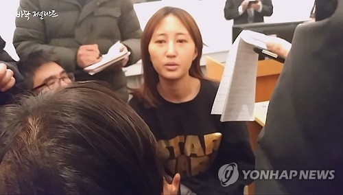 This file photo, taken from a clip on YouTube on Jan. 3, 2017, shows Chung Yoo-ra, the daughter of Choi Soon-sil at the center of a corruption scandal that has led to South Korean President Park Geun-hye's impeachment, holding an interview with Korean reporters at a court in the northern Danish city of Aalborg. (Yonhap)