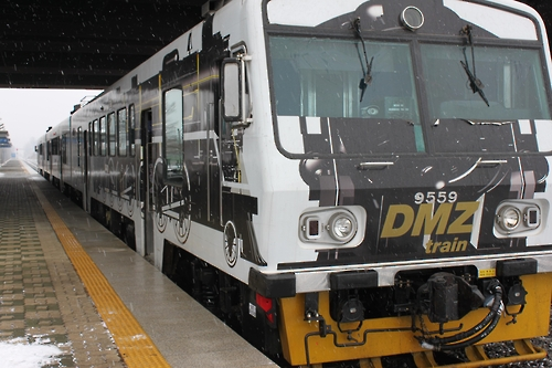 A DMZ train run by Korea Railroad Corp., or Korail. (Yonhap)