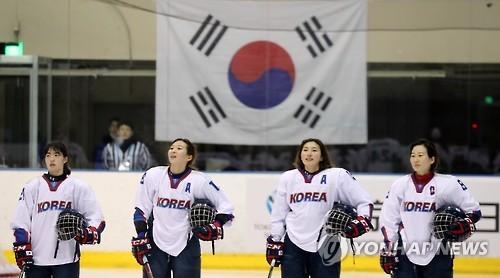 (Winter Asiad) Once doormat, S. Korean women's hockey earns historic wins, confidence in Sapporo