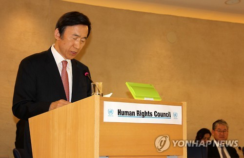 South Korean Foreign Minister Yun Byung-se in a file photo. (Yonhap)