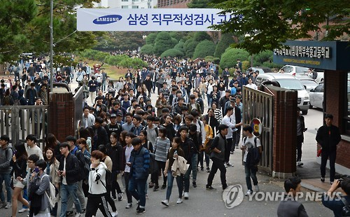 Samsung Chief Indicted Over Corruption And Bribery Scandal