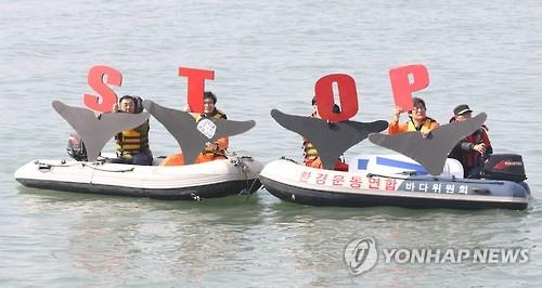 Activists stage a protest against the trade of dolphins in this photo taken on Feb. 20, 2017 on the sea near the southern port city of Ulsan. (Yonhap)