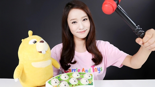 This image captured from YouTube channel Carrie and Toys shows Kang Hye-jin playing Carrie, a character who reviews toys for children. (Yonhap)