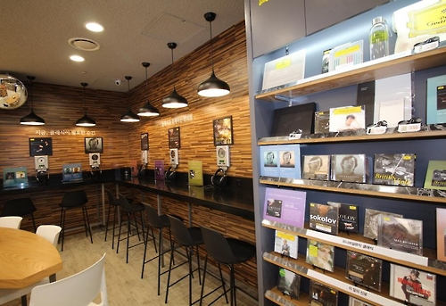 Withme's convenience store at Seoul Arts Center sells albums and music-related items that customers can listen to before they buy. (photo courtesy of Withme) (Yonhap)