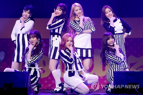 "In this file photo, girl group Lovelyz performs during a showcase to promote its second album ""R U Ready"" at a concert hall in Seoul on Feb. 27, 2017. (Yonhap)"