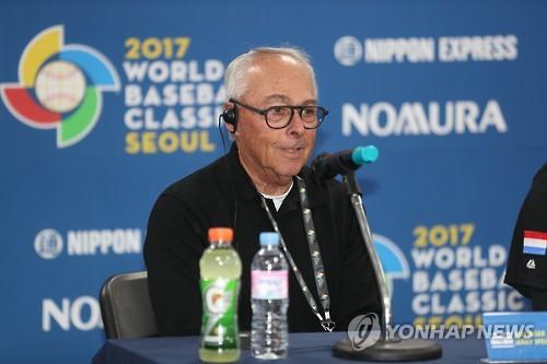 Israel beats host Korea in extras to open WBC '17