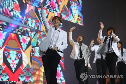 In this file photo, South Korean idol group BTS performs at KCON, an annual Korean pop culture convention, at the AccorHotels Arena in Paris on June 2, 2016. (Yonhap)