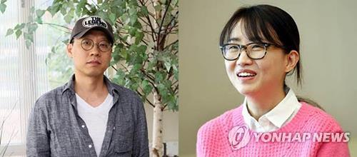 "This composite photo shows Kim Seong-hun (L) and Kim Eun-hee (R), director and screenwriter of Netflix's upcoming original Korean series ""Kingdom."" (Yonhap)"