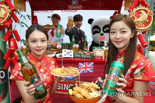 The Chinese beer brand Tsingtao (Yonhap)