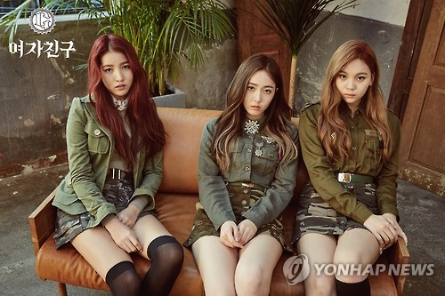 Members of South Korean girl group GFriend shown in a promotional photo provided by Source Music. (Yonhap)