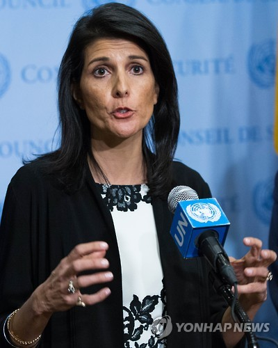 U.S. Amb. Nikki Haley speaks to reporters at the United Nations on March 8. (AFP-Yonhap)