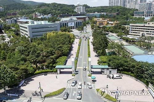 University of Ulsan in the namesake city, 414 kilometers southeast of Seoul. (Yonhap)
