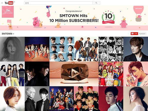 Image result for smtown diamond play button