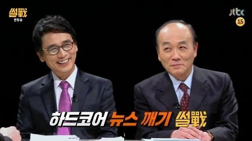 "This image captured from JTBC's ""Sseoljeon"" shows liberal panelist Rhyu Si-min (L) and conservative panelist Jun Won-tchack (R) on the show. (Yonhap)"