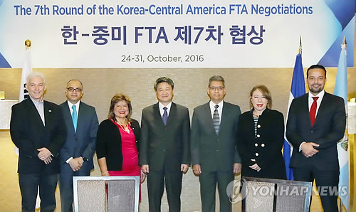 S Korea 5 Central American Nations Initial Fta