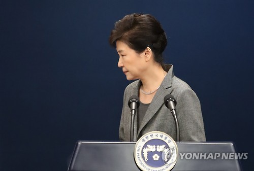 This photo, taken on Nov. 29, 2016, shows former President Park Geun-hye stepping down from a podium after a press conference at the presidential office Cheong Wa Dae in Seoul. (Yonhap)