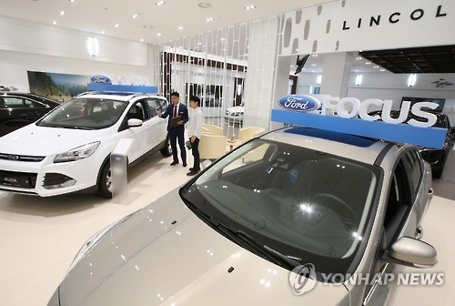 This file photo, taken in June 2016, shows the Seoul, South Korea dealership of U.S. carmakers Ford and Lincoln. A report from the Korea International Trade Association said the combined market share of U.S.-made cars came to 18.1 percent in 2016, spiking 8.5 percentage points since the Korea-U.S. FTA went into effect five years ago in March 2012. (Yonhap)
