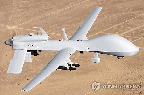Grey Eagle unmanned aircraft (Yonhap file photo)