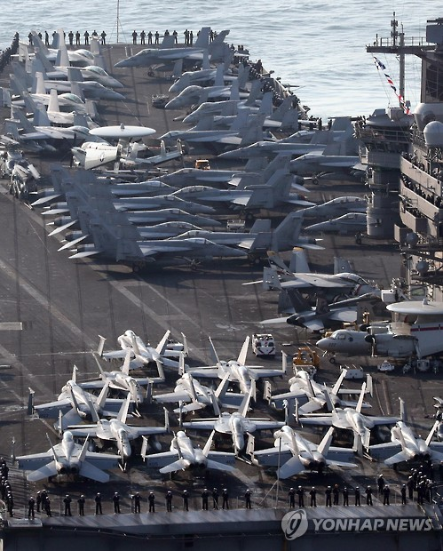 U.S. carrier in South Korea for show of force to North