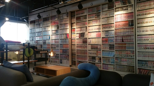 This photo, taken on March 14, 2017, shows the interior of Club Comics in Seoul. (Yonhap)