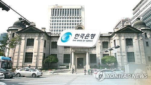An image of the Bank of Korea in a file photo provided by Yonhap News TV. (Yonhap)