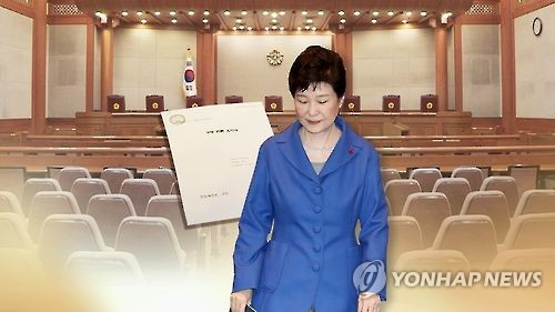 This image, provided by Yonhap News TV, shows former President Park Geun-hye and the main room of the Constitutional Court in Seoul. (Yonhap)