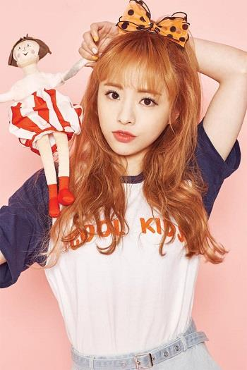 This undated file photo is of JinE from Oh My Girl. (Yonhap)