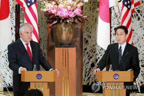 Tillerson, in Tokyo, calls for 'different approach' on Pyongyang's nukes