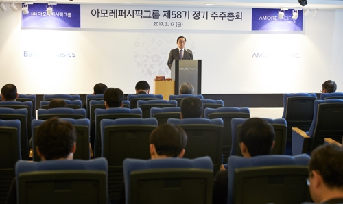 In this photo taken by AmorePacific Group, President Bae Dong-hyun speaks at the general shareholder meeting at the headquarters in Seoul, on March 17, 2017. (Yonhap)