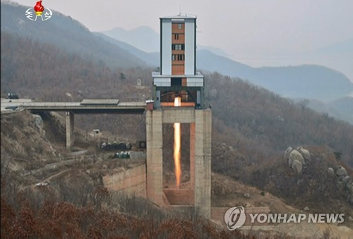 This image aired on the North's Chosun Central TV shows a ground rocket engine test under way at the Sohae Satellite Launching Ground on March 18, 2017. (For Use Only in the Republic of Korea. No Redistribution) (Yonhap)