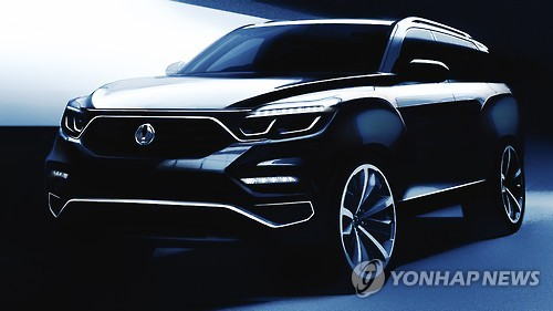 This rendering offered by Ssangyong Motor Co. on March 13, 2017, shows the carmaker's flagship sport-utility vehicle Y400 which will be unveiled during the Seoul Motor Show at KINTEX exhibition hall in Ilsan, just north of Seoul. (Yonhap)