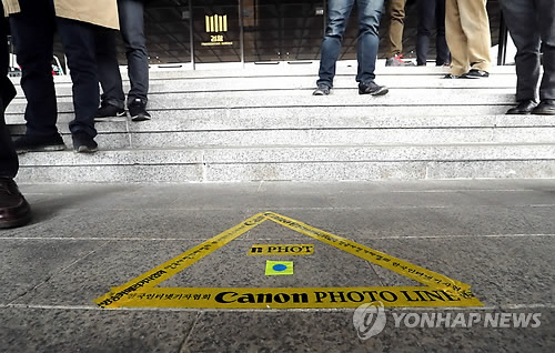 This photo, taken on March 20, 2017, shows a triangle of yellow tape laid down in front of a stairway at the entrance of the Seoul Central District Prosecutors' Office in the capital, which will serve as a place marker for former President Park Geun-hye to stand at when she appears for questioning a day later. Park, dismissed as president on March 10, faces an investigation on 13 counts of corruption allegations that range from extortion to abuse of power. (Yonhap)